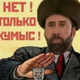 Аватар пользователя Spitfireman
