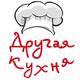 Аватар пользователя Drugayakuhnya