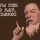 Аватар пользователя DendyBrendy