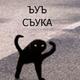 Аватар пользователя nanichan