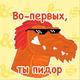 Аватар пользователя PieShock