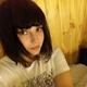 Аватар пользователя AbxazskayaZhena