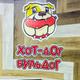 Аватар пользователя Bulldog102
