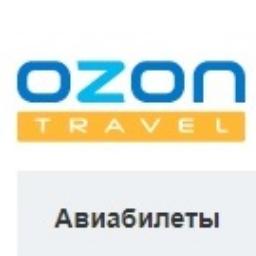 Аватар пользователя OZONTravel