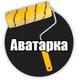 Аватар пользователя Meteess