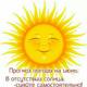 Аватар пользователя Surikatabrz