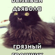 Аватар пользователя Koshac