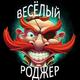 Аватар пользователя izoldich