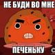 Аватар пользователя moclenator