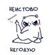 Аватар пользователя kaimorein