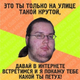 Аватар пользователя kuznets0ff