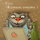 Аватар пользователя malenkiybambi