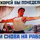 Аватар пользователя DeBrand