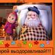 Аватар пользователя alexpuck