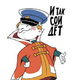 Аватар пользователя shidoaritokato