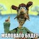 Аватар пользователя Guzaliya
