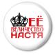 Аватар пользователя VladimirovnaA