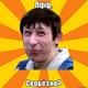 Аватар пользователя Hahalyaha