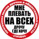 Аватар пользователя DelfinaZalupa