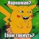 Аватар пользователя Deduskoeb