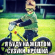Аватар пользователя mdomansky