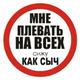 Аватар пользователя Merc1379