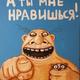 Аватар пользователя zelibobr