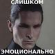 Аватар пользователя Selarus