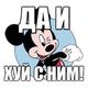 Аватар пользователя 18debilov