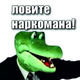 Аватар пользователя Wenom1981