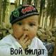 Аватар пользователя Maximum1983