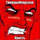 Аватар пользователя Snikers1207
