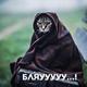 Аватар пользователя happybreads