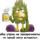 Аватар пользователя JohnYik