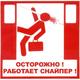 Аватар пользователя kreatiffchik