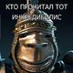 Аватар пользователя MakoNip