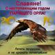 Аватар пользователя schirlimirli00