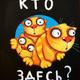 Аватар пользователя kap9