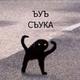 Аватар пользователя smd82