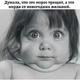 Аватар пользователя Handra123