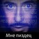 Аватар пользователя Baziliko