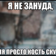 Аватар пользователя chelovek.zanuda