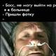 Аватар пользователя neok3000