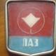 Аватар пользователя pavlovskizavod