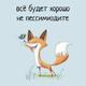 Аватар пользователя Bel4ishka