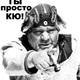 Аватар пользователя VedroPelmeney