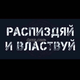 Аватар пользователя Makcumo4ka
