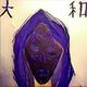 Аватар пользователя 5oid.Stranger