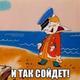 Аватар пользователя NikitaPolyash
