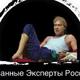 Аватар пользователя pe4kin61